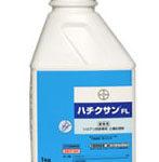 シロアリ駆除剤 ハチクサン 写真