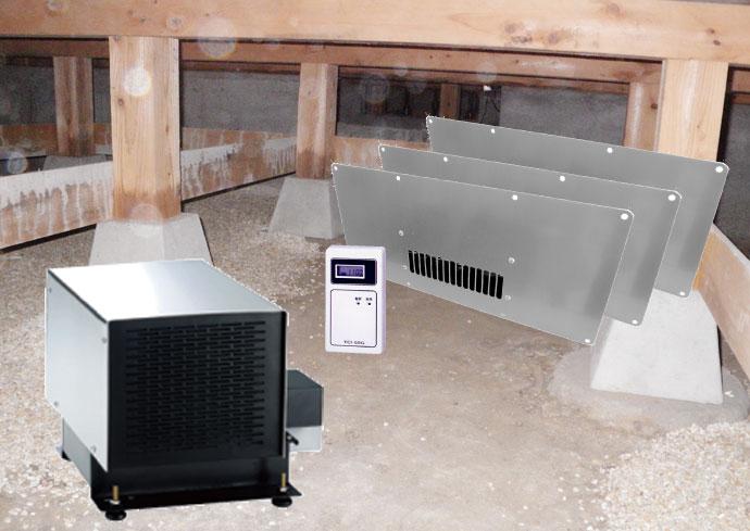 床下環境改善商品